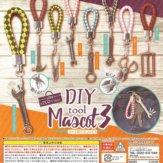 DIY工具マスコット3(50個入り)
