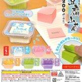 豆腐ふせん(50個入り)