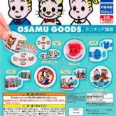 OSAMU GOODS ミニチュア食器(50個入り)