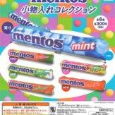 mentos 小物入れコレクション(40個入り)
