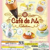 Cafe de ハム Selection(50個入り)