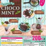 チョコミン党マスコットBC(50個入り)