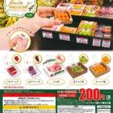 ぷにっとパック入りフルーツマスコットBC4(50個入り)