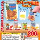 ぷにゅっと!フルーツ缶詰マスコット(50個入り)