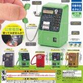 NTT東日本 公衆電話ガチャコレクション(40個入り)