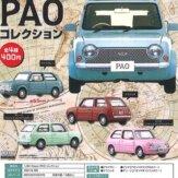 1/64 Nissan PAO コレクション(30個入り)