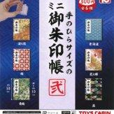 手のひらサイズのミニ御朱印帳(50個入り)