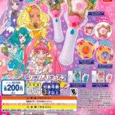 スター☆トゥインクルプリキュア なりきりプリキュア2(50個入り)