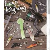 コロコロコレクション Lure Keyrig [ルアーキーリング](50個入り)