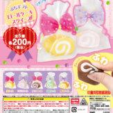 ぷちギフト ロールケーキスクイーズ(50個入り)