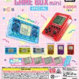 液晶ミニゲーム機 GAME BOX mini SPECIAL(40個入り)