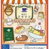 純喫茶アザラシ2 アクリルマスコット(50個入り)