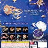 ロマンティックリング~ムーンライト~(50個入り)