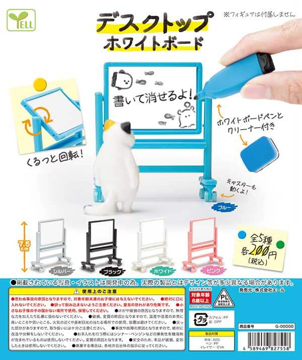 デスクトップ ホワイトボード(50個入り)