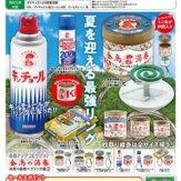 アートユニブテクニカラー 缶詰リングコレクション金鳥の渦巻 蚊取り線香ペアリング編2(30個入り)