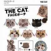 THE CAT FACEポーチ(40個入り)