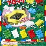 シリコンブロックコインケース(50個入り)