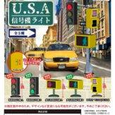 U.S.A信号機ライト(40個入り)