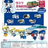 雪ミク北海道鉄道ピンズ(40個入り)