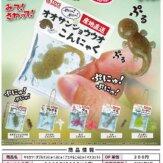 キモカワ!ダブルでぷにゅ!ぷにゅ!アニマるこんにゃくマスコット3(50個入り)