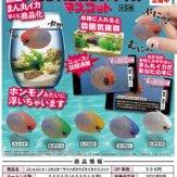 ぷにゅぷにゅ!ぷかぷか!サメハダホウズキイカマスコット(40個入り)