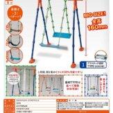 3Dファイルシリーズ THEブランコ(40個入り)