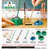 ミニ掃除用具マスコット2(40個入り)
