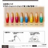 Pocket Kururin 3[ポケットクルリン](50個入り)
