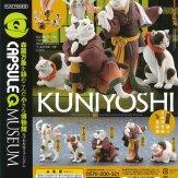 カプセルQミュージアム 歌川国芳 猫の立体浮世絵美術館(30個入り)
