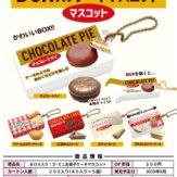 BOX入り!ざ・ミニお菓子ケーキマスコット(40個入り)