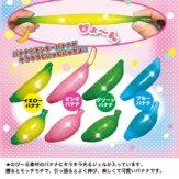 キラキラむにゅむにゅバナナ(50個入り)