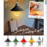 インテリアシーリングライト(50個入り)