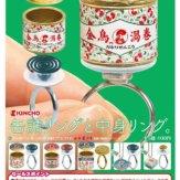 ATC缶詰リングコレクション 金鳥の渦巻蚊取り線香ペアリング[仮](30個入り)