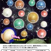 ぷにゅぷにゅスペースボール(100個入り)
