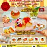 超精密樹脂粘土inミニチュアキューブ~パンケーキ~(40個入り)