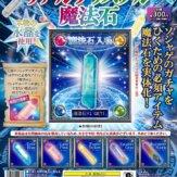 リアルクリスタル魔法石(40個入り)