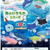 イワコーのおもしろ消しゴム~海のいきものシリーズ~(100個入り)
