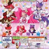 キラキラ☆プリキュアアラモード キュアラモードスイング(50個入り)