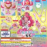 ヒーリングっど♥プリキュア なりきりプリキュア2(50個入り)