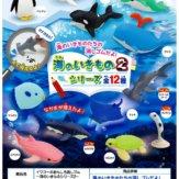 イワコーのおもしろ消しゴム 海のいきものシリーズ2(100個入り)