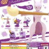 ポケットモンスター パレットカラーコレクション~Purple~(40個入り)