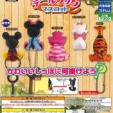 ディズニーキャラクター テールフックマスコット(40個入り)