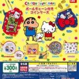 ハローキティ×クレヨンしんちゃん ボールチェーン付きコインケース(40個入り)