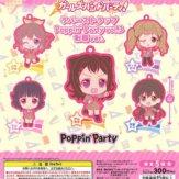 バンドリ!ガールズバンドパーティ!ラバーストラップ Poppin'Party vol.3 制服ver.(40個入り)