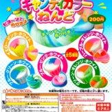キャンディーカラーねんど(50個入り)
