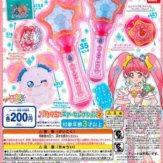 スター☆トゥインクルプリキュア エアーセレクション2(50個入り)