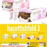 ハコティッシュフォールド3(50個入り)