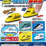 GO!!GO!!プルバック新幹線(40個入り)