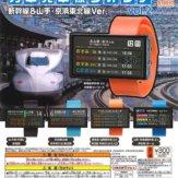 列車発車標ウォッチ vol.2 新幹線&山手・京浜東北Ver.(40個入り)