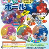 にぎにぎボール DX2(50個入り)